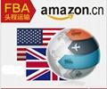 代發FBA到美國亞馬遜倉庫頭程