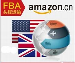 代发FBA到美国亚马逊仓库头程服务