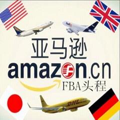 LED产品发FBA到日本运输服务