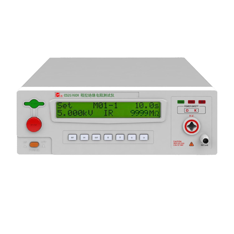 绝缘电阻测试仪 1