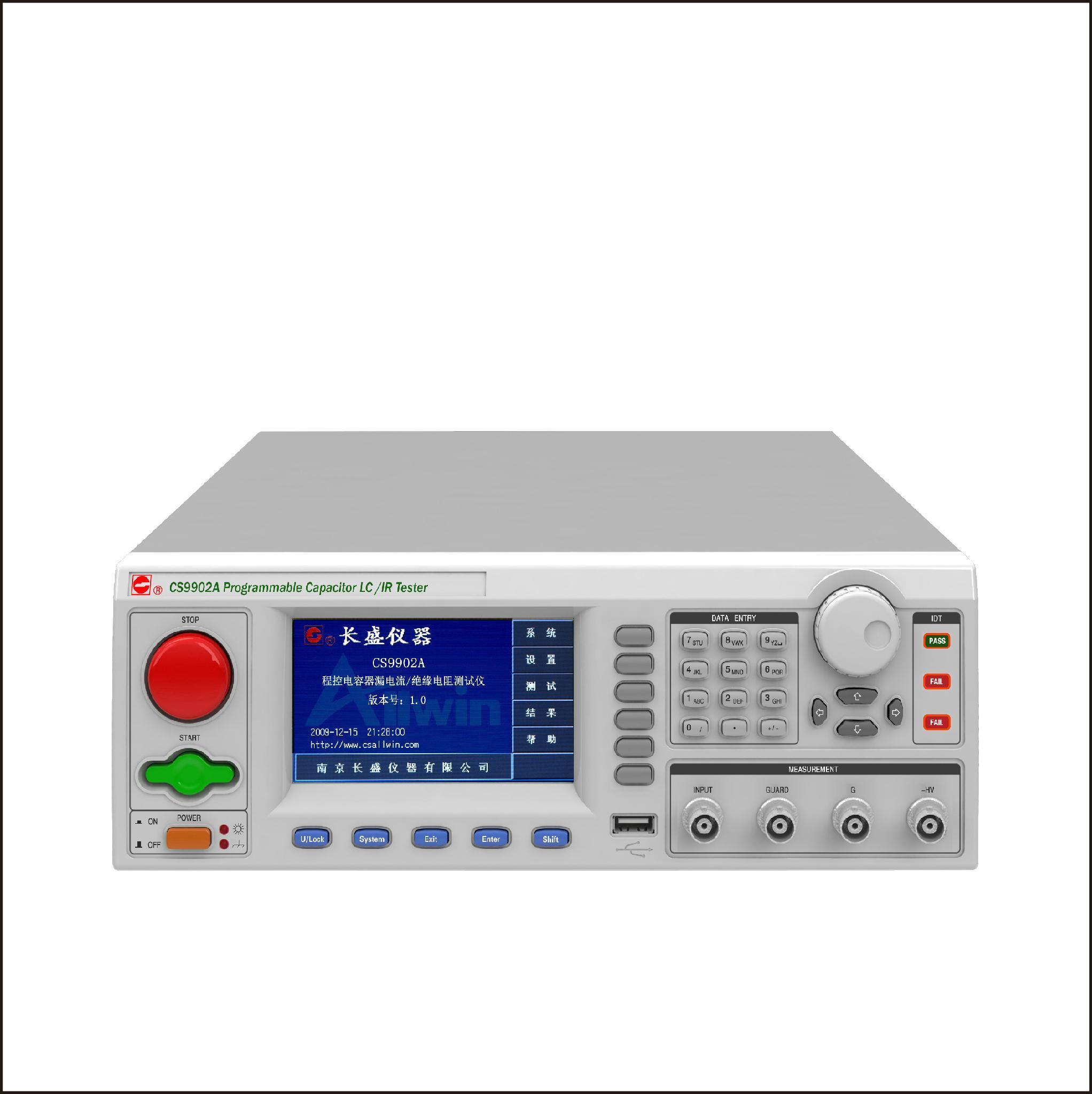 電容器安規測試 1