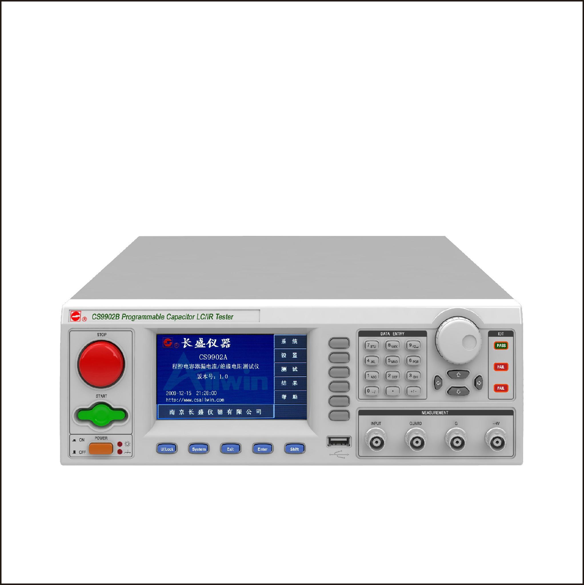 電容器安規測試 2