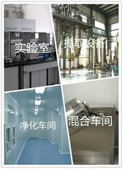 陝西鈺王堂生物科技發展有限公司