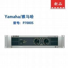雅马哈P7000S专业后级功放