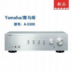 雅马哈 A-S300 hifi 功放