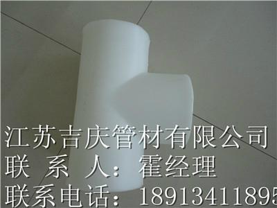 PP三通 2