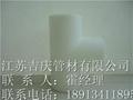 PP三通 3