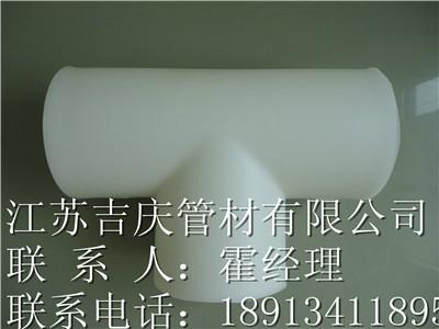 PP三通 1
