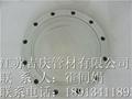 PPH盲板