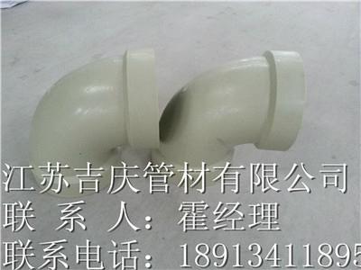 PPH對焊彎頭 2
