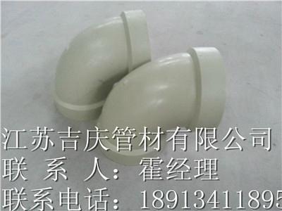 PPH對焊彎頭 3