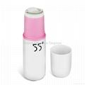 55 degree fast cooling travel mug 220ml 2