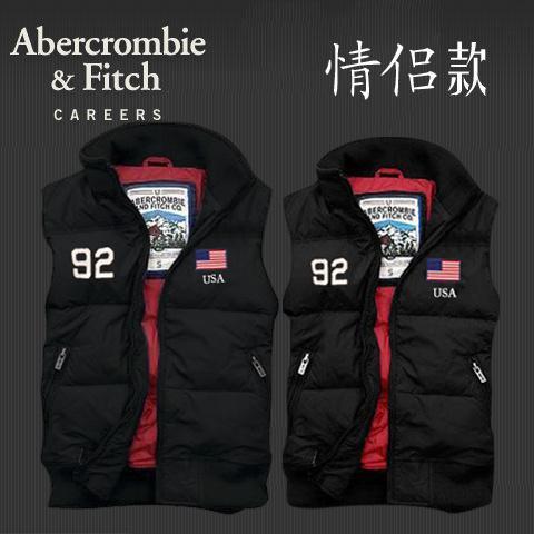 2021 newest AF down jacket best price AF down coat wholesale  4