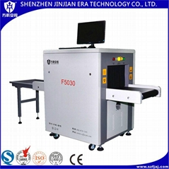 High quality hotel x ray baggage scanner for luggage checking
