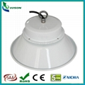 40W low bay led fresh light supermarket