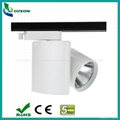 New Product 15W LED Track Light