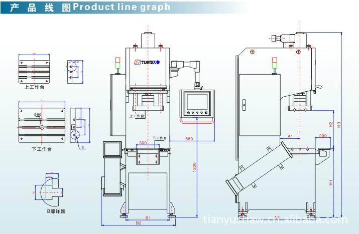 數控單柱壓力機 2