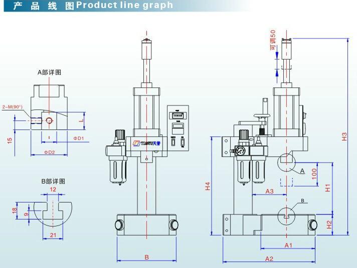 臺式氣動壓機 3