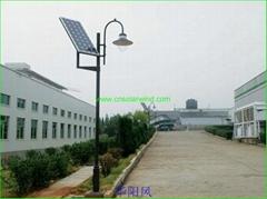 北京華陽風廠家直銷太陽能庭院燈