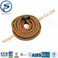 Natural Twisted Sisal Rope Manila Ropes