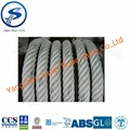 nylon single filament 6-ply compostie