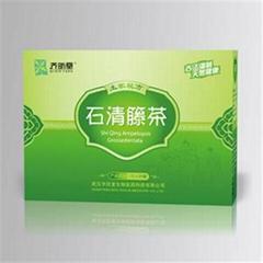 Row of petrochemical stone tea
