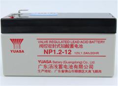 汤浅NPL100-12蓄电池批发代理