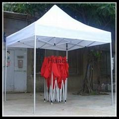 Aluminum Foldable tent Callapsible Tent