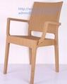 DDW Plastic Rattan Chair Mold Rattan