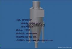 黄台煤气炉生产旋风除尘器