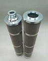 6 layer different thickness 304/316L stainless steel sintered filter 5
