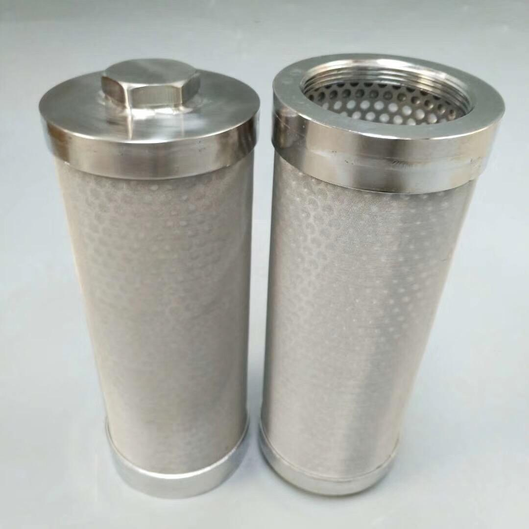 customized multilayer Stainless steel Sintered Filter 1