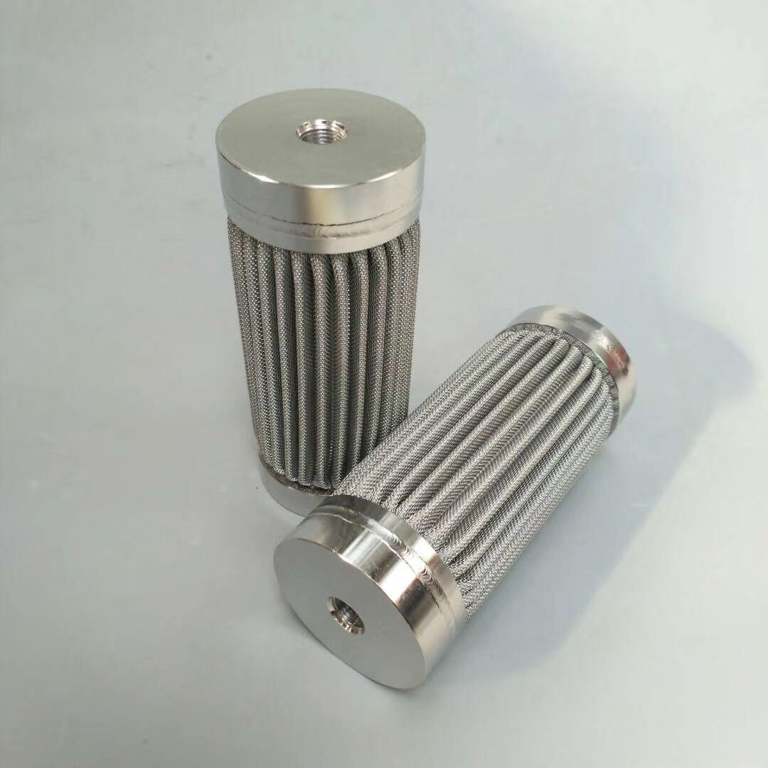 Stainless steel sintered folding filter elements 4