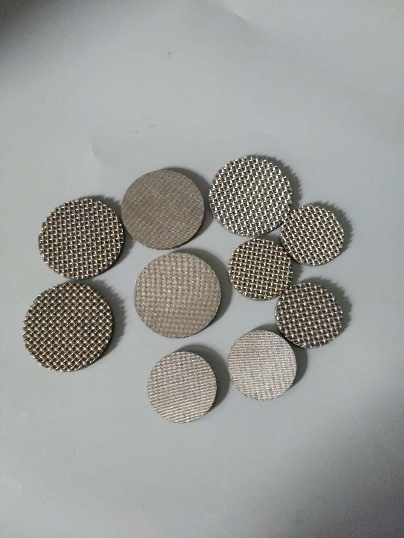 stainless steel sintered filter mesh screen 4