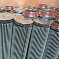 multilayer sintered stainless steel filter disc for drug dryer 4