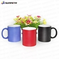 magic coffee mug for sublimation color changing cup