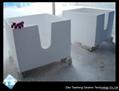 Aluminum Titanate Launder