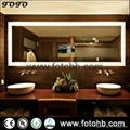 TV Mirror with LED Lighting for Luxury