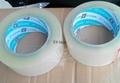 封箱膠帶雙面膠超透明無氣泡高粘性 2