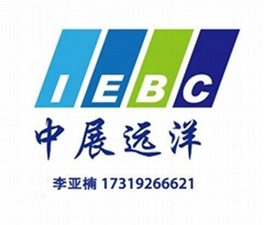 2017年日本國際模具暨金屬加工技術展覽會