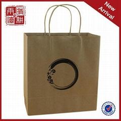 Paper Bag_Kraft paper bag