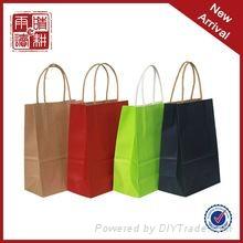Paper Bag/Kraft paper bag