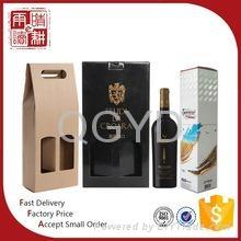 Paper bag/Wine box