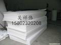 重慶珍珠棉 1