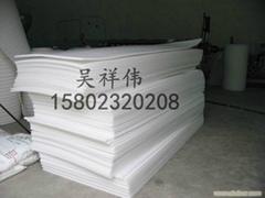 重慶珍珠棉