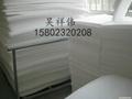 重慶珍珠棉 5