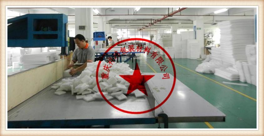 重庆珍珠棉片材尺寸裁切 1