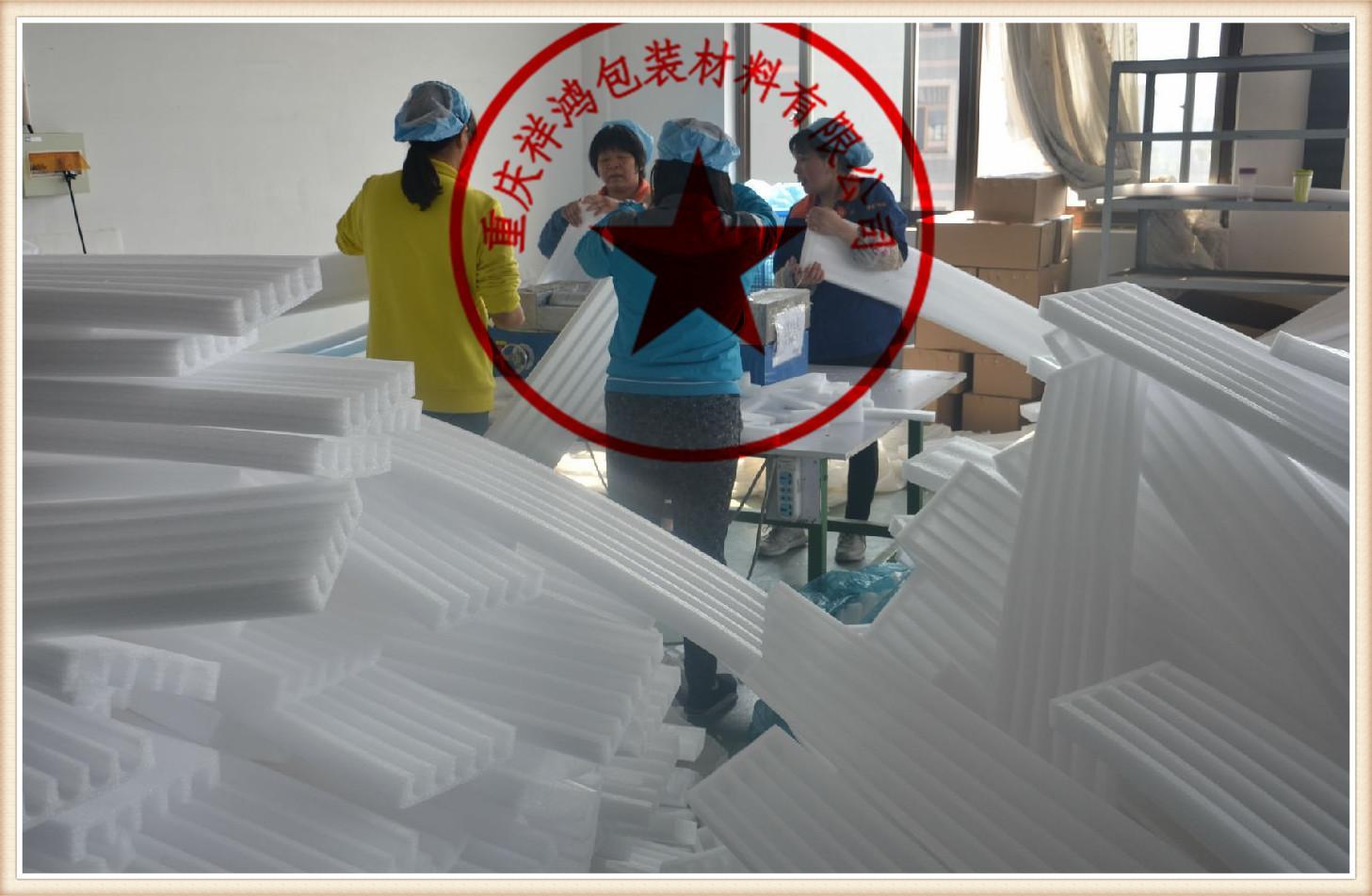 重慶珍珠棉片材尺寸裁切 2