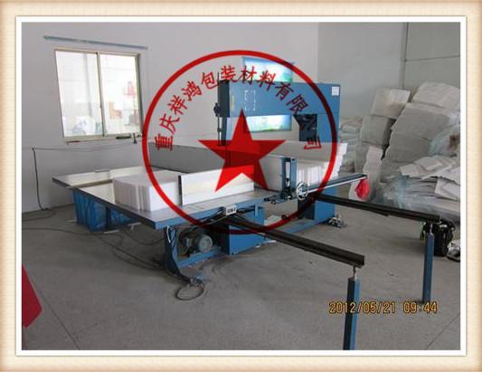 重慶珍珠棉片材尺寸裁切 4