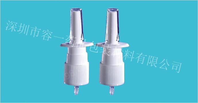 鼻用噴霧泵、藥用噴霧器、橫向噴霧泵,轉臂噴霧泵 1